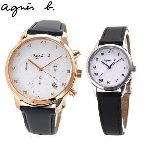 アニエスベー agnes b. ペアウォッチ(2本セット)腕時計 ソーラー クロノグラフ メンズ マルチェロ BZ5003P1 BU9030P1 (FBRD940 FBSD942)|bellmart