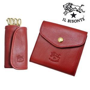 イルビゾンテ IL BISONTE 二つ折り財布& キーケースセットモデル レッド メンズ レディース C0424P-245 C0251P-245|bellmart