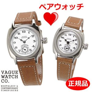 クリーナープレゼント VAGUE WATCH Co. ヴァーグ ウォッチ カンパニー ペアウォッチ(2本セット) 腕時計 COUSSIN クッサン CO-L-001 CO-S-001|bellmart