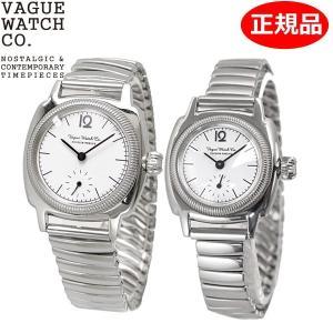 クリーナープレゼント VAGUE WATCH Co. ヴァーグ ウォッチ カンパニー ペアウォッチ(2本セット)腕時計 クッサン12 エクステンション|bellmart