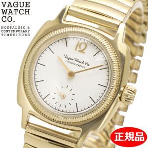 クリーナープレゼント VAGUE WATCH Co. ヴァーグ ウォッチ カンパニー 腕時計 クッサン12 エクステンション CO-L-012-YG-SE CO-S-012-YG-SE|bellmart