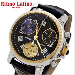 リトモラティーノ Ritmo Latino CLASSICO(クラシコ)クロノグラフ ラージサイズ ワニ革 ホワイト文字盤 (正規品) リトモラティーノ DCRL33GS bellmart