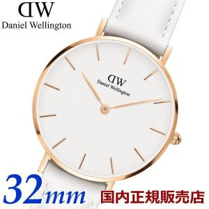 ダニエルウェリントン Daniel Wellington 腕時計 Classic PETITE BONDI/クラシック ペティット ボンダイ レディース 32mm レザーベルト DW00100189|bellmart