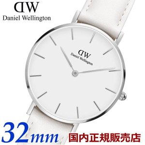 ダニエルウェリントン Daniel Wellington 腕時計 Classic PETITE BONDI/クラシック ペティット ボンダイ レディース 32mm レザーベルト DW00100190|bellmart
