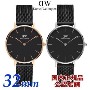 ダニエルウェリントン Daniel Wellington 腕時計 Classic PETITE ASHFIELD/クラシック ペティット アッシュフィールド レディース 32mm DW00100201 DW00100202|bellmart