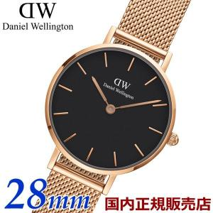 ダニエルウェリントン Daniel Wellington 腕時計 Classic PETITE ASHFIELD クラシック ペティット メルローズ レディース 28mm メッシュ DW00100217|bellmart