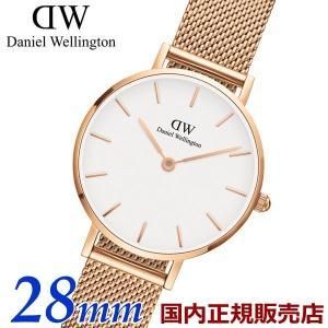 ダニエルウェリントン Daniel Wellington 腕時計 Classic PETITE クラシック ペティット メルローズ レディース 28mm メッシュ DW00100219|bellmart