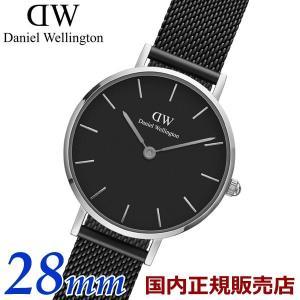 ダニエルウェリントン Daniel Wellington 腕時計 Classic PETITE ASHFIELD クラシック ペティット アッシュフィールド レディース 28mm メッシュ DW00100246|bellmart