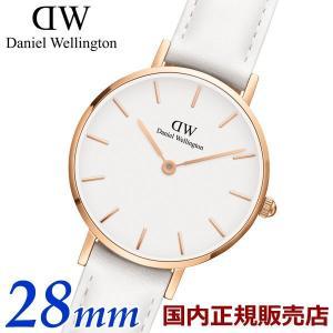 ダニエルウェリントン Daniel Wellington 腕時計 Classic PETITE BONDI/クラシック ペティット ボンダイ レディース 28mm DW00100249|bellmart