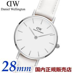 ダニエルウェリントン Daniel Wellington 腕時計 Classic PETITE BONDI/クラシック ペティット ボンダイ レディース 28mm DW00100250|bellmart