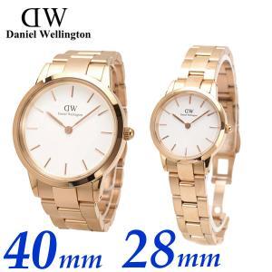 ダニエルウェリントン Daniel Wellington ペアウォッチ(2本セット)腕時計  Iconic Link 40mm & 28mm メンズ・レディース DW00100343 DW00600213 bellmart