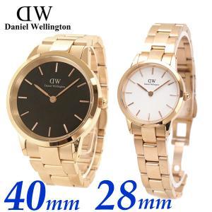 ダニエルウェリントン Daniel Wellington ペアウォッチ(2本セット)腕時計  Iconic Link ブラック文字盤 40mm & ホワイト文字盤 28mm bellmart