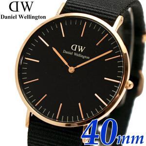 ダニエルウェリントン Daniel Wellington 腕時計 Classic Black Cornwall 40mm メンズ ローズ ブラック文字盤 ブラック NATOベルト DW00600148 DW00100148 bellmart