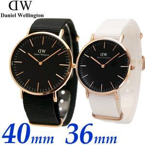 ダニエルウェリントン Daniel Wellington ペアウォッチ(2本セット)腕時計 Classic Cornwal 40mm & Classic Dover 36mm ブラック文字盤 DW00600148 DW00600310 bellmart