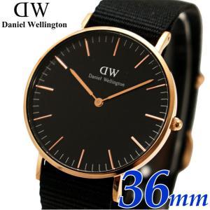 ダニエルウェリントン Daniel Wellington 腕時計 Classic Black Cornwall 36mm ローズ ブラック文字盤 ブラック NATOベルト ユニセックス メンズ・レディース bellmart