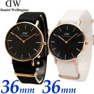 ダニエルウェリントン Daniel Wellington ペアウォッチ(2本セット)腕時計 Classic Cornwal & Classic Dover 36mm ブラック文字盤 DW00600150 DW00600310 bellmart