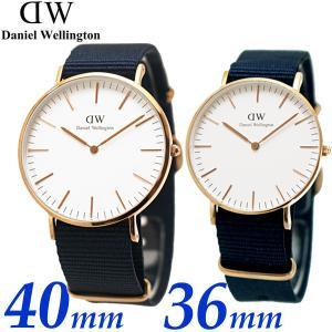 ダニエルウェリントン Daniel Wellington ペアウォッチ(2本セット)腕時計 Classic Cornwall 40mm & 36mm ホワイト文字盤 DW00600257 DW00600259 bellmart