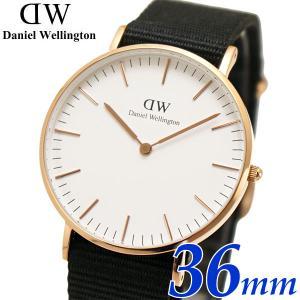 ダニエルウェリントン Daniel Wellington 腕時計 Classic Cornwall 36mm ローズ ホワイト文字盤 ブラック NATOベルト ユニセックス メンズ・レディース bellmart