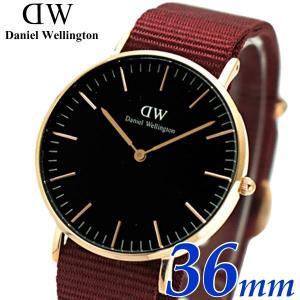 ダニエルウェリントン Daniel Wellington 腕時計 Classic Roselyn 36mm ローズ ブラック文字盤 ルビーレッド NATOベルト ユニセックス メンズ レディース bellmart