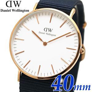 ダニエルウェリントン Daniel Wellington 腕時計 Classic Bayswater 40mm ローズ ホワイト文字盤 メンズ ネイビー NATOベルト DW00600275 bellmart