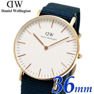 ダニエルウェリントン Daniel Wellington 腕時計 Classic Bayswater 36mm ローズ ホワイト文字盤 ネイビー NATOベルト ユニセックス メンズ・レディース bellmart