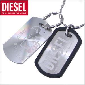 ディーゼル DIESEL ネックレス/ペンダント ダブルプレート/ドッグタグ DX0011040|bellmart