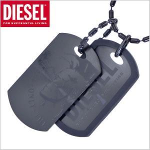 ディーゼル DIESEL ネックレス/ペンダント ダブルプレート/ドッグタグ・オールブラック DX0014040|bellmart