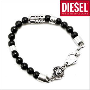 ディーゼル DIESEL ビーズブレスレット メンズ DX0847040|bellmart