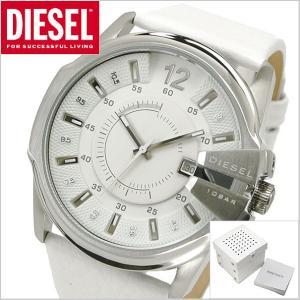 ディーゼル DIESEL 腕時計 マスターチーフ メンズ ディーゼル DZ1405|bellmart