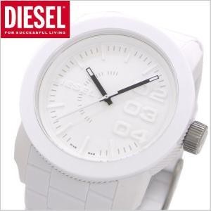 ディーゼル DIESEL 腕時計 メンズ Franchise Series フランチャイズ・シリーズ オールホワイトDZ1436|bellmart