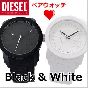 ディーゼル DIESEL 腕時計ペアウォッチ ブラック&ホワイト2本セット Franchise Series フランチャイズ・シリーズ ディーゼル DZ1436 DZ1437|bellmart