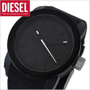 ディーゼル DIESEL 腕時計 メンズ Franchise Series フランチャイズ・シリーズ オールブラック DZ1437|bellmart