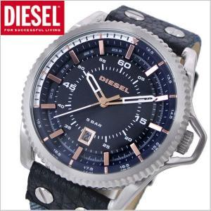 ディーゼル DIESEL 腕時計  ロールケージ ROLLCAGE/ブルーデニム DZ1727|bellmart