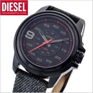 ディーゼル DIESEL クロノグラフ腕時計 スプロケット SPROCKET /ブラックデニム・ユニセックス DZ1742|bellmart