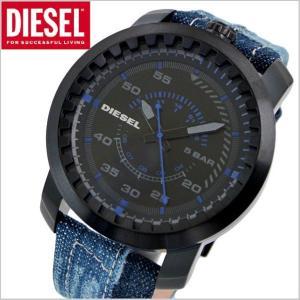 ディーゼル DIESEL 腕時計 リグ RIG /デニム メンズ DZ1748|bellmart