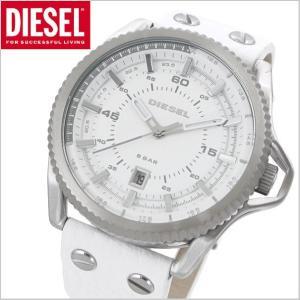 ディーゼル DIESEL 腕時計  ロールケージ ROLLCAGE/ホワイト DZ1755|bellmart
