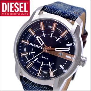 ディーゼル DIESEL 腕時計 アームバー ARMBAR/ブルーデニム DZ1769|bellmart