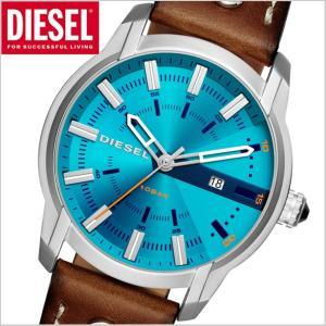 ディーゼル DIESEL 腕時計 アームバー ARMBAR DZ1815|bellmart
