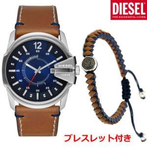 ディーゼル DIESEL 腕時計 マスターチーフ MASTER CHIEF メンズ  ブレスレット付き DZ1925|bellmart