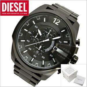 ディーゼル DIESEL クロノグラフ腕時計  DZ4283 メガチーフ MEGA CHIEF メンズ/オールブラック|bellmart