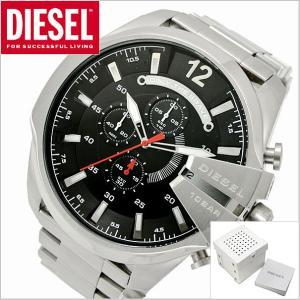 ディーゼル DIESEL クロノグラフ腕時計  DZ4308 メガチーフ MEGA CHIEF メンズ|bellmart