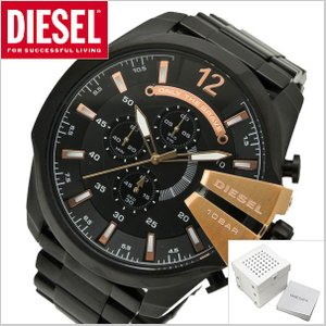 ディーゼル DIESEL クロノグラフ腕時計  DZ4309 メガチーフ MEGA CHIEF メンズ/ブラックIP|bellmart