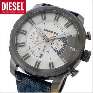 ディーゼル DIESEL クロノグラフ腕時計 Stronghold ストロングホールド シルバー x デニム DZ4345|bellmart