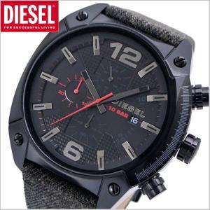 ディーゼル DIESEL クロノグラフ腕時計 オーバーフロー OVERFLOW/ブラックデニム DZ4373|bellmart