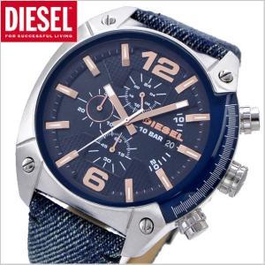 ディーゼル DIESEL クロノグラフ腕時計 オーバーフロー OVERFLOW/ブルーデニム DZ4374|bellmart