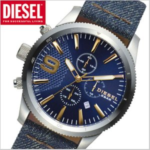 ディーゼル DIESEL 腕時計 クロノグラフ RASP CHRONO ブルーデニム DZ4450|bellmart