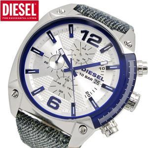 ディーゼル DIESEL クロノグラフ腕時計 オーバーフロー OVERFLOW/ブルーデニム DZ4480|bellmart