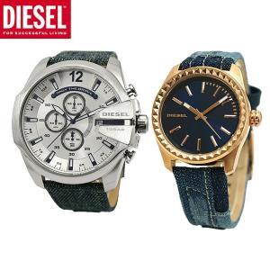 ディーゼル DIESEL ペアウォッチ(2本セット)腕時計 デニム メンズ & レディース DZ4511 DZ5510|bellmart
