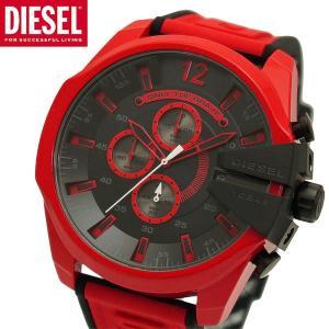 ディーゼル DIESEL クロノグラフ腕時計 メガチーフ シリコンベルト ブラック x レッド MEGA CHIEF メンズ DZ4526|bellmart