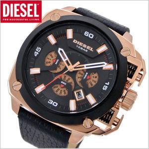 ディーゼル DIESEL クロノグラフ腕時計 DZ7346 BAMF メンズ/ブラック x ローズゴールド|bellmart